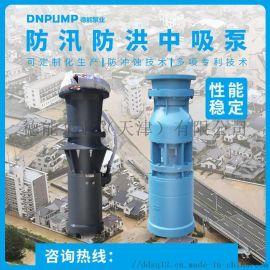 天津生活污水轴流泵低扬程的组成