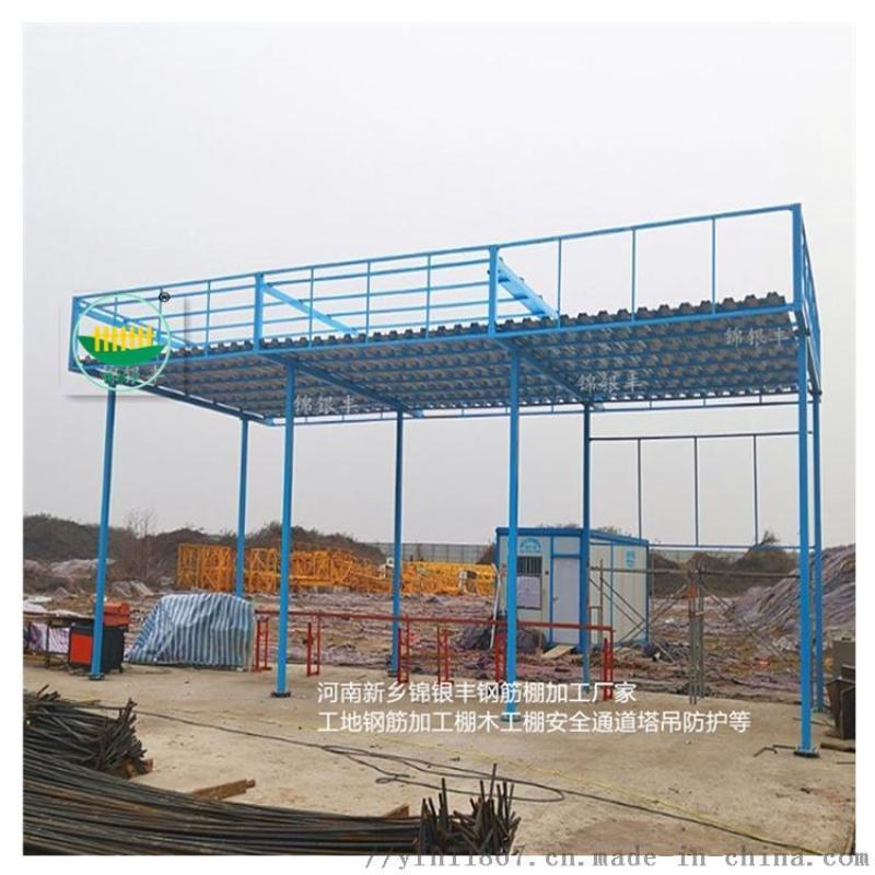 单立柱钢筋加工棚 建筑工地钢筋加工棚