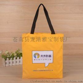 黄色帆布袋定制logo彩印棉布袋购物礼品袋服装手提
