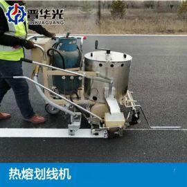 新疆划线机施工视频热熔划线机