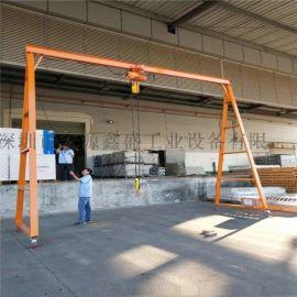 环链葫芦龙门架、手动葫芦龙门架、仓库产品起重龙门架