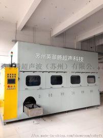 真空碳氢超声波清洗机 真空碳氢清洗机