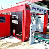 自动洗车设备 自动洗车设备推荐 电脑自动洗车设备