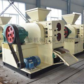 氧化铁皮金属矿粉压球机设备厂家