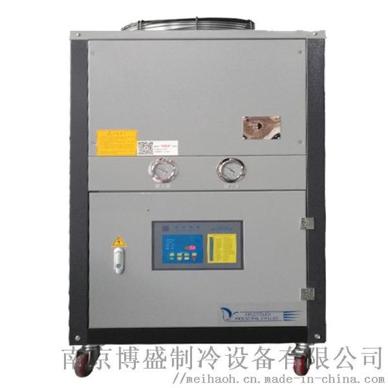注塑冷却机|注塑机冷水机|被式冷水机