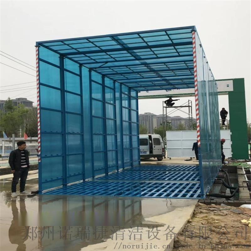 郑州诺瑞捷供应工地洗车机大棚、封闭式冲洗设备