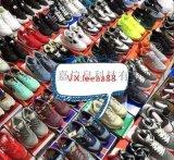 他們那些耐克  運動鞋在哪裏買的