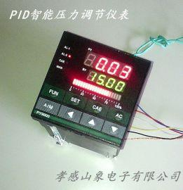PID智能压力控制调节仪表PY9000山象电子