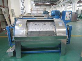 150公斤水洗机/工业水洗机价格