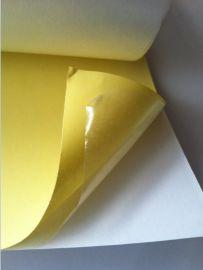 供应贴版双面胶印刷专用双面胶