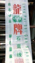 乳白色PVC石膏线包装膜