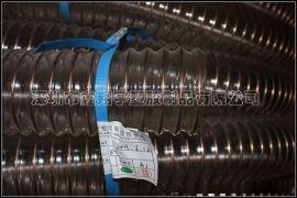 PU钢丝伸缩软管,塑料吸尘管,除尘管规格