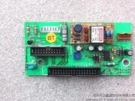 弘讯原装CNV1224U 弘讯电脑板 海天注塑机配件