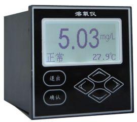 YH-2000A 工业在线溶氧仪