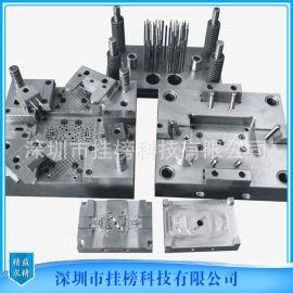 厂家批发 塑胶模具加工制造 精密注塑模具加工 模具加工厂 塑料