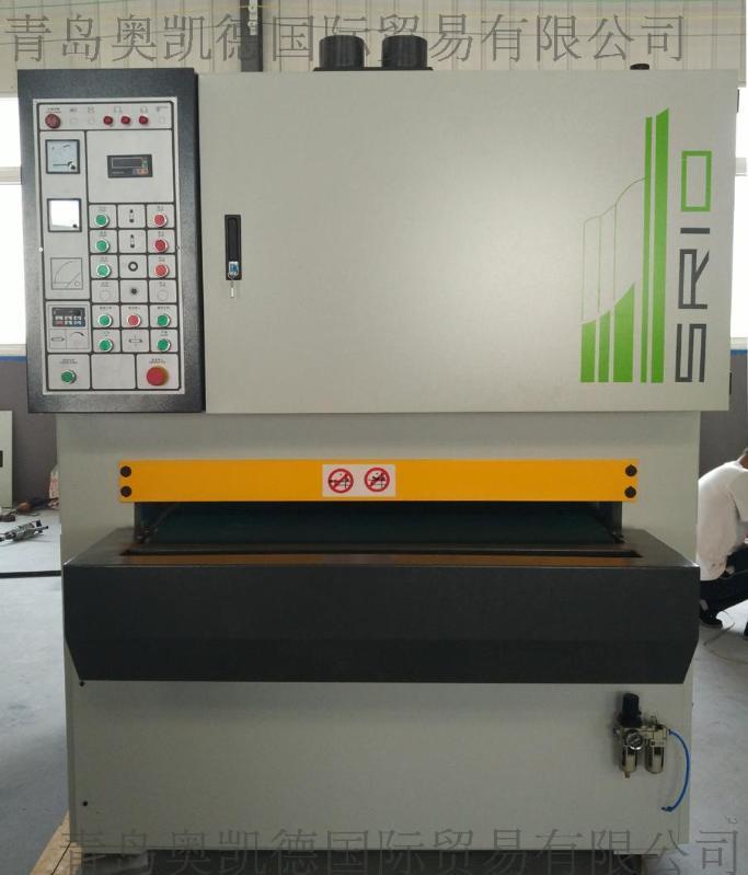 奥凯德金属砂光机 WMS13金属板砂光机 金属砂光机厂家