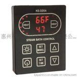 供应厂家直销COASTS/柯士蒸汽机控制器/触摸式按键