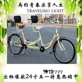 双人自行车双人观光自行车捷爱骑