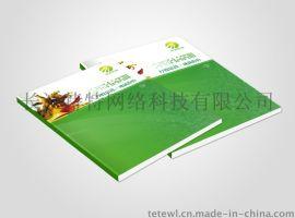 长沙宣传册设计,宣传画册设计,企业画册设计,企业宣传画册设计,产品宣传画册设计,五金画册设计,卫浴画册设计,机械画册设计,家具画册设计,毕业画册设计