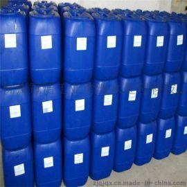 电厂水处理药剂 高效杀菌灭藻剂 电厂循环水处理杀菌灭藻剂
