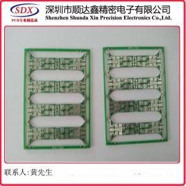 線路板 電源板 剛性板 柔性板