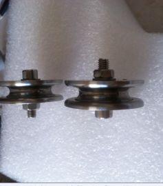 厂家供应【不锈钢金属导线轮】订做,V型导轮,U型导线轮订制