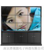 42寸DID液晶拼接屏 高清超窄边拼接屏 拼缝20mm窄边高清拼接屏