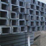 现货供应建筑结构槽钢 Q235B普通槽钢 10# 12# 14#槽钢批发价格