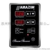 廠家直銷MAZON/亞美人/蒸汽機控制器/桑拿房控制器TM60A