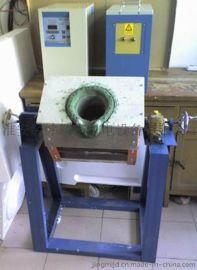 供应60公斤熔铜炉,小型石墨坩埚熔化炉,45千瓦中频电炉