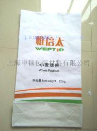 可办食品商检纸塑复合袋 牛皮纸袋