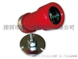 防爆紫外(红外)火焰探测器