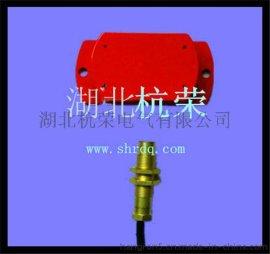湖北杭榮CKG-1Z防爆磁性接近開關