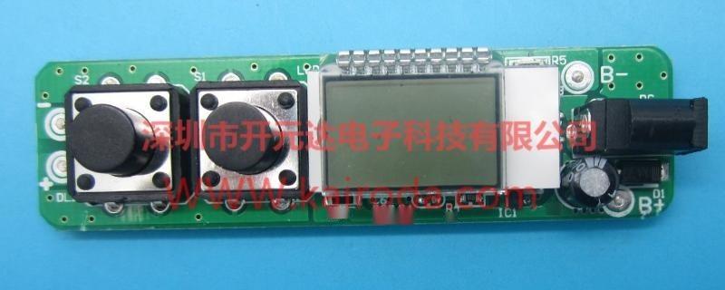 LED頭燈驅動 LCD液晶顯示控制板 PCB線路板電路板電路設計開發