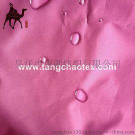 RPET雨伞面料 再生涤纶布