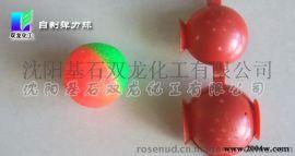 开发智力的好产品-自制弹力球粉-DIY自制弹力球