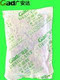 5克环保干燥剂矿物防潮剂 电子食品服装等环保干燥剂