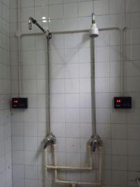 单位节水控制器,华丰恒业淋浴刷卡器