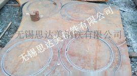 A3钢板切割加工-钢板零割下料-顾-来自中国制造网