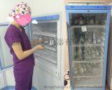 手術室用液體恆溫櫃