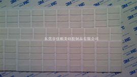 【东莞厂家供应】0.9mm防滑密封硅胶垫片