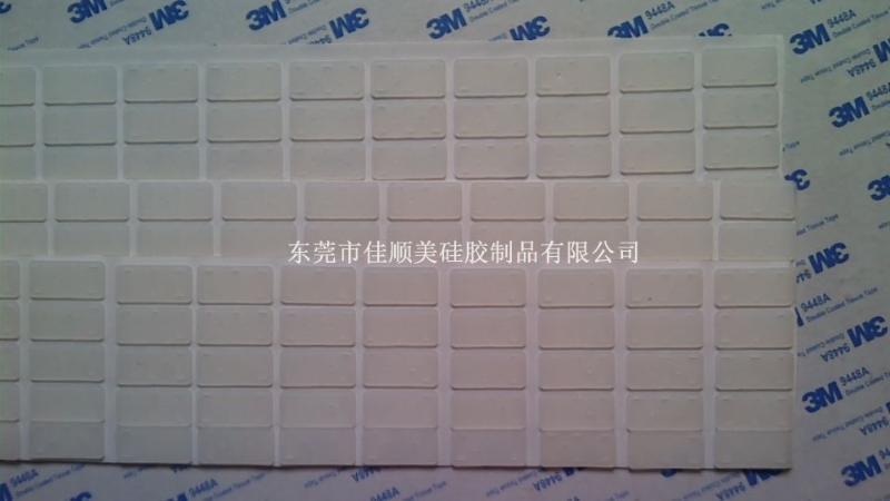 【東莞廠家供應】0.9mm防滑密封矽膠墊片