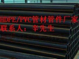 HDPE燃气管价格生产厂家