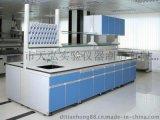 东台天弘实验批发实验室设备配件、实验室家具规划设计