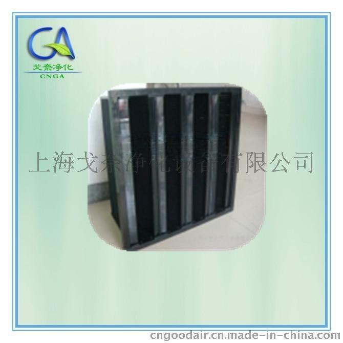 大风量活性炭过滤器使用环境 上海厂家 塑料框铝框不锈钢框
