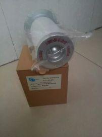 正力精工涡旋空压机油气分离器 20p美的涡旋机15KW油分芯OX2.2