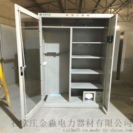 供应金淼电力生产 2000mm*600mm*1100mm  规格 电力普通安全工具柜