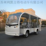 觀光車輛製造,四輪電動觀光車,電瓶觀光車配件