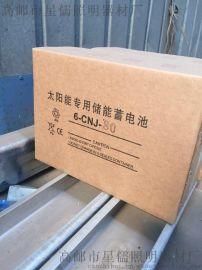 厂家直销陕西西安、宝鸡市、咸阳市农村专用太阳能路灯、LED灯具、蓄电池