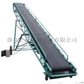 运送砂石料皮带机 煤块槽型输送机 可移动升降式物料输送机